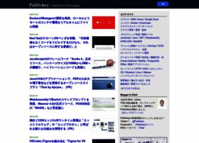 publickey.jp