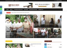 publicmedia.co.in