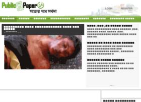 publicpaper24.com
