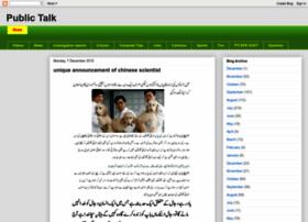 publictalk1.blogspot.com