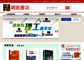 publish.get.com.tw
