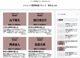 published-articles.com