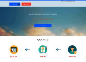 publisher.nichesite.org