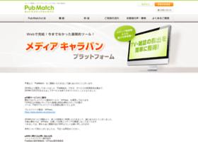 pubmatch.jp