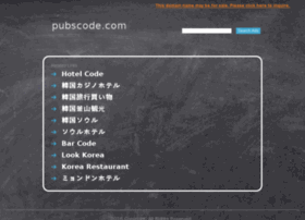 pubscode.com