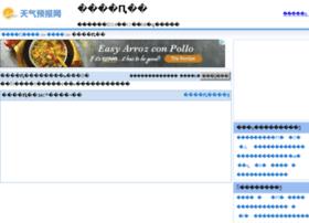 pucheng.tqybw.com