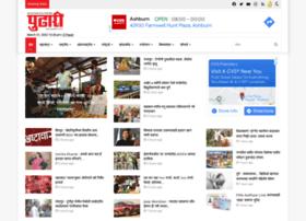 pudhari.com