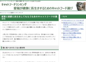 puesti.com