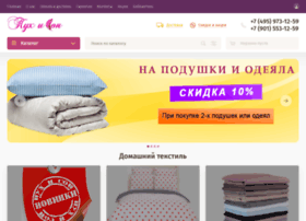 puhison.ru