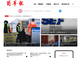 puhuabao.com
