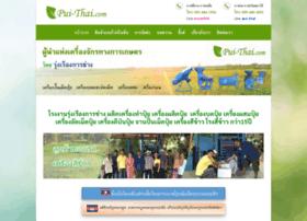 pui-thai.com