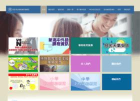 puichingcentre.edu.hk