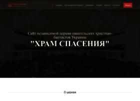pukhovachurch.org.ua
