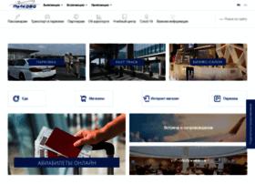pulkovo-airport.ru