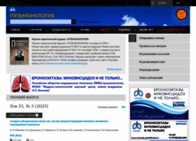 pulmonology.ru