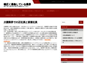 pulsa-matic.net