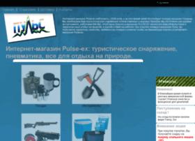 pulse-ex.com.ua
