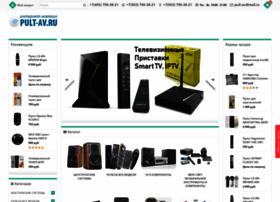 pult-av.ru