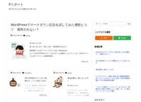 pumbaa-report.net