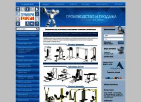 pumorisport.ru