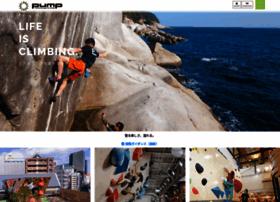 pump-climbing.com