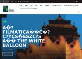 punchmagazine.hk