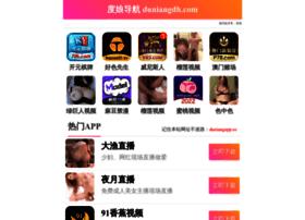 puneconnect.com