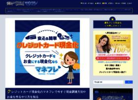 punefc.com