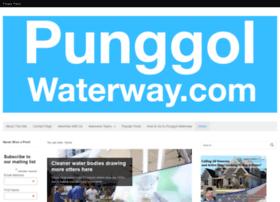 punggolwaterway.com