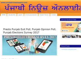 punjabi-newspapers.com