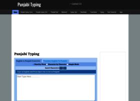 punjabi.indiatyping.com