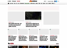 punjabi.jagran.com
