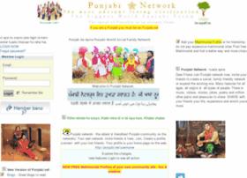 punjabi.net