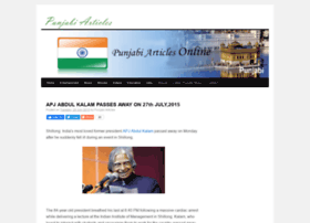 punjabiarticles.blogspot.in