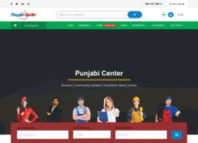 punjabicenter.com
