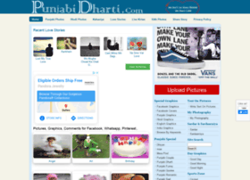 punjabidharti.com