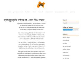 punjabireel.com