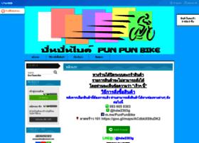 punpunbike.com