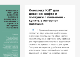 punshesoft.ru