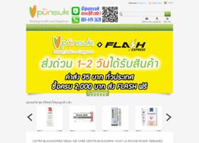 punsuk.com