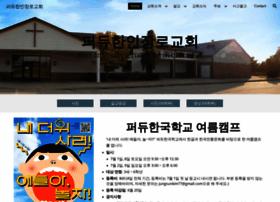 purduekoreanchurch.org