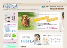pure-placenta.com