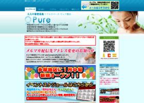 pure2008.net