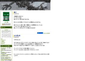 pureglucose.diarynote.jp