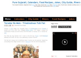 puregujarati.com
