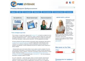 pureleverage.gvostudio.com
