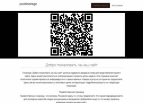 pureleverage.webnode.ru
