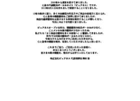 pureness.co.jp