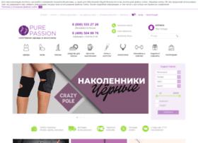 purepassion.ru