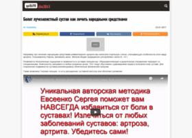 pureprotein.msk.ru